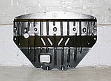 Захист картера двигуна Infiniti G35X 2007-, фото 2