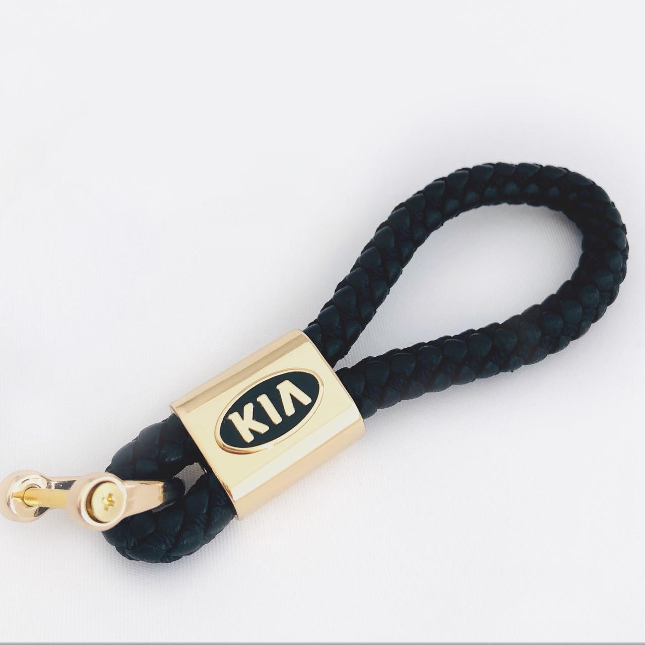 Кожаный брелок для автоключей с логотипом KIA (КИА) Gold