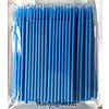 Микробраши, синие,100 шт, 2,5 мм, мягкая упаковка.