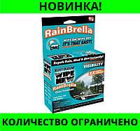 Средство для защиты стекла от дождя rainbrella - Wipe New windshield!Розница и Опт