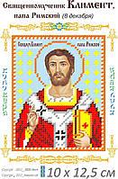 Св.Климент, папа Римский