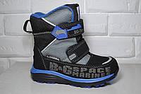 Термо-ботинки B&G серо-черные с буквами для мальчика 27р-32р