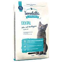 Bosch Sanabelle Dental 2кг- корм для кошек для профилактики заболеваний зубной системы