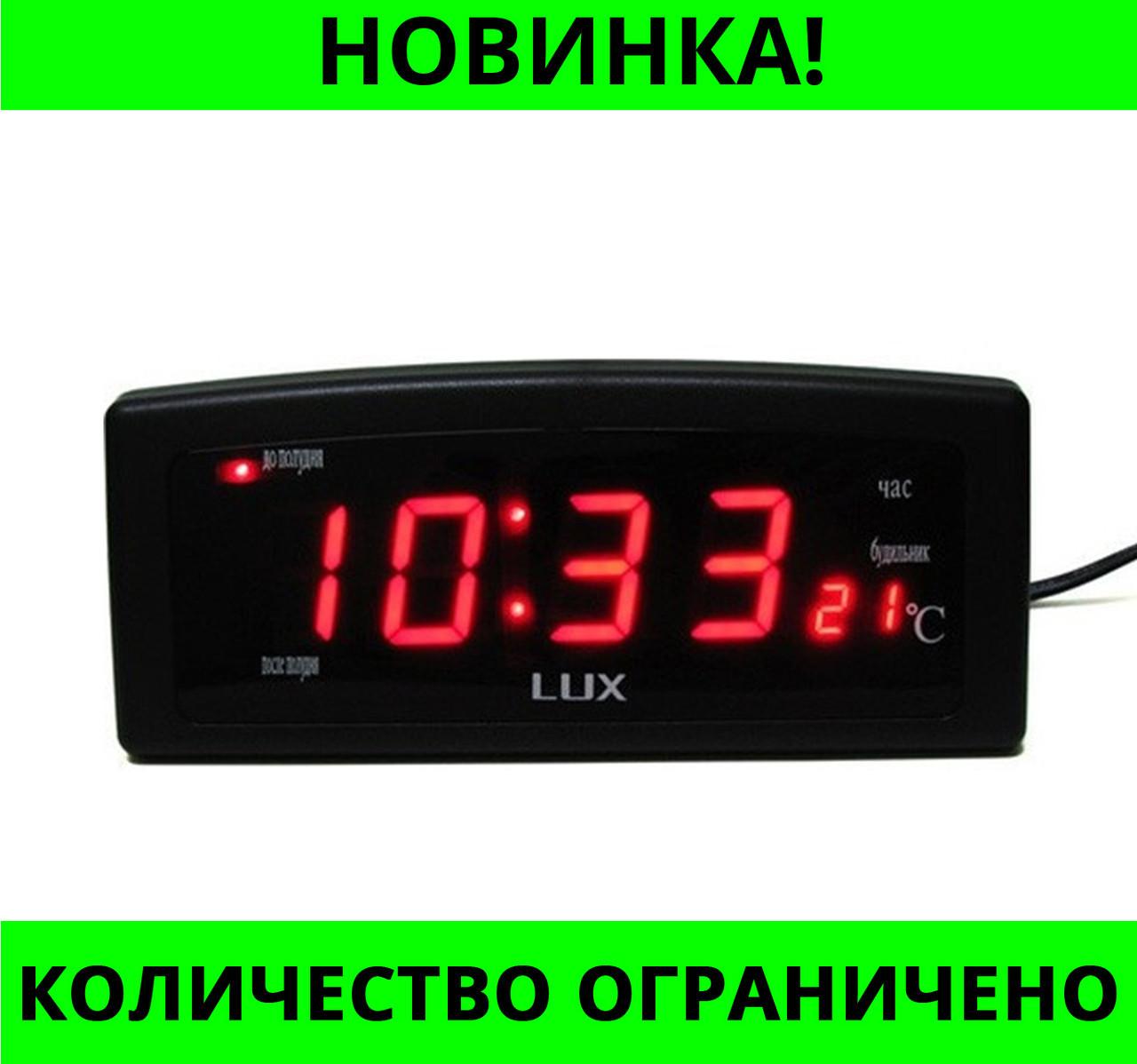 Электронные сетевые часы CX-818!Розница и Опт