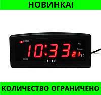 Электронные сетевые часы CX-818!Розница и Опт, фото 1