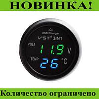 Часы автомобильные VST 706-4!Розница и Опт