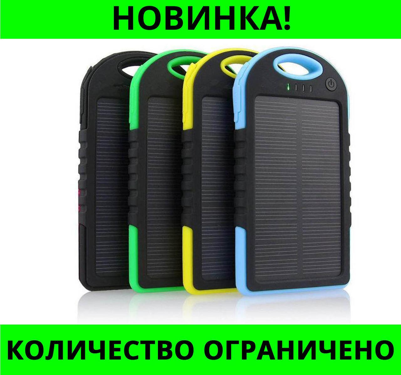 Универсальный зарядный аккумулятор Power Bank Solar 8000 mAh!Розница и Опт