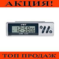 Часы автомобильные VST 7067!Хит цена