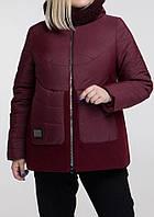 ПП Украина Красивая теплая куртка  большого размера Монро   от 48 до 60 размера