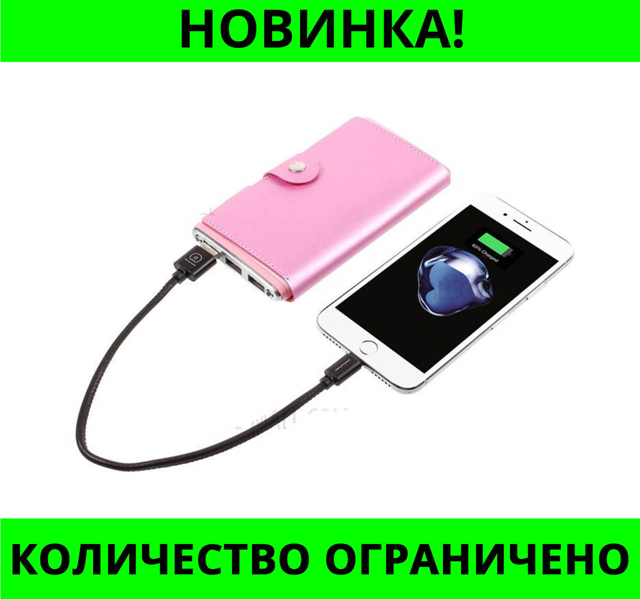 Power bank WUW Y22 7500mAh Pink!Розница и Опт