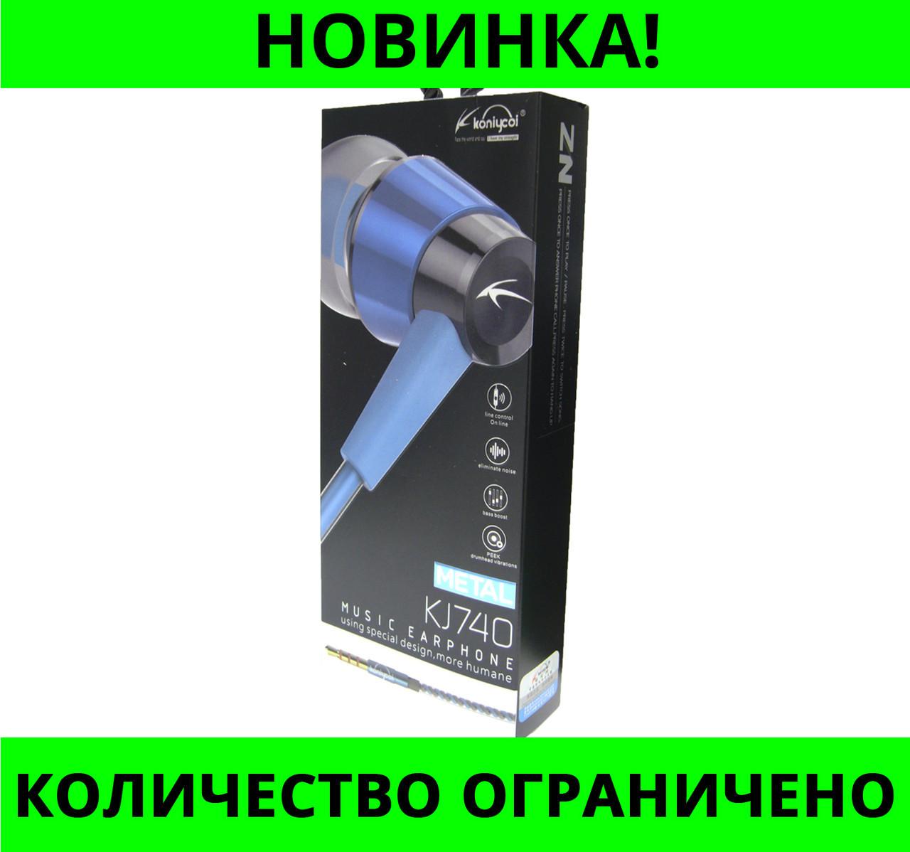 Наушники вакуумные Koniycoi KJ740!Розница и Опт