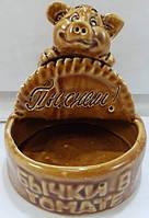 """Свинка Бички в томаті """"Пыхнем?"""" коричнева / Попільничка Кераміка 10x11x10 см"""