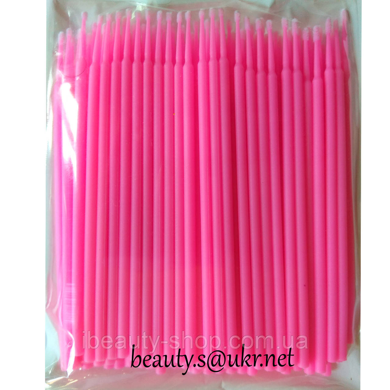 Микробраши, розовые,100 шт, 2 мм, мягкая упаковка.