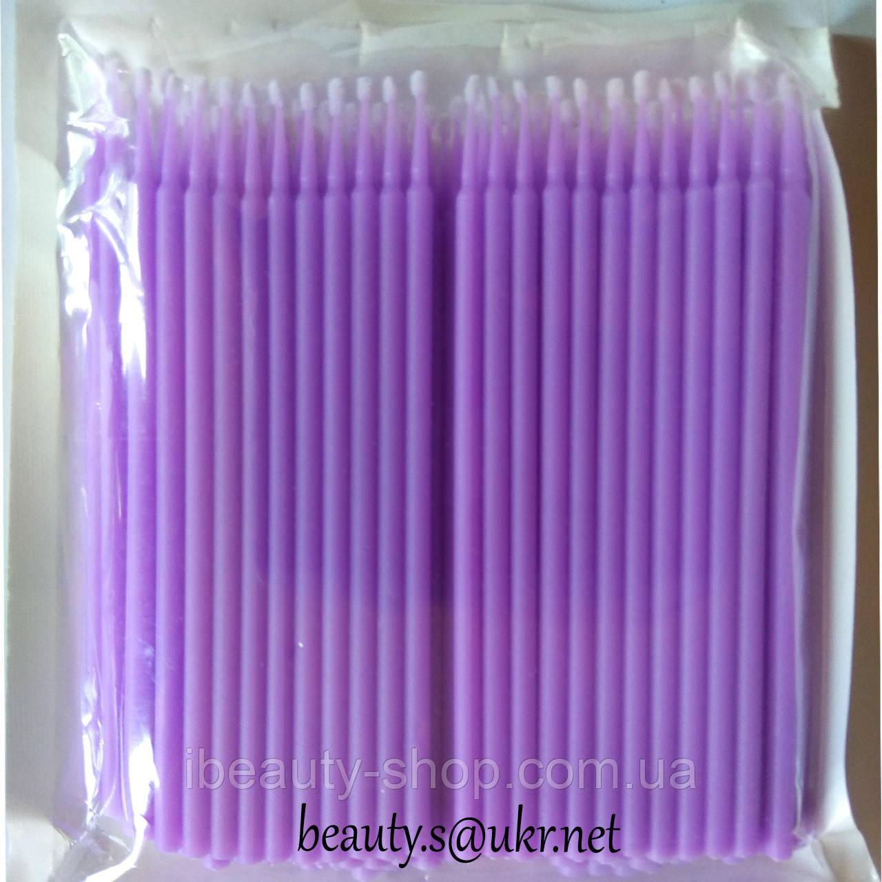 Микробраши, фиолетовые,100 шт, 2 мм, мягкая упаковка.