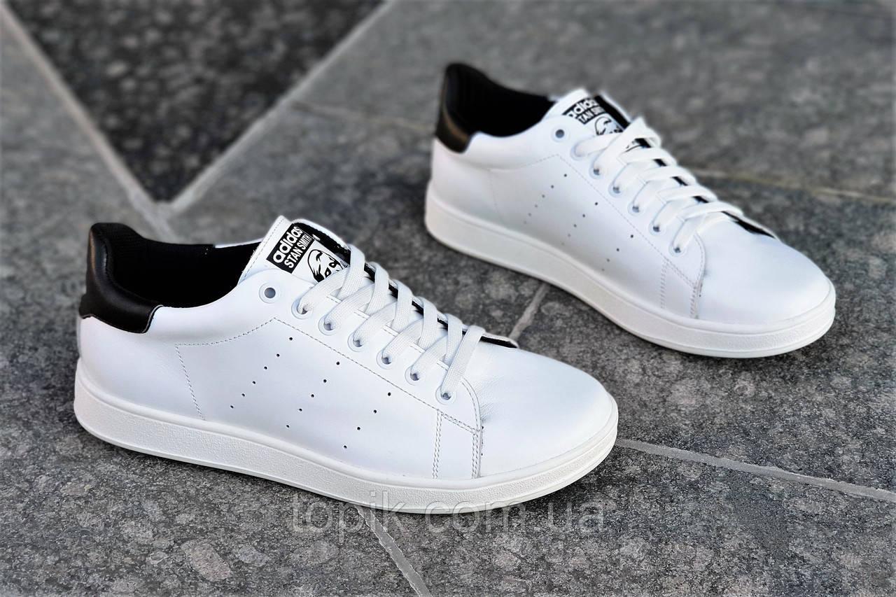Кроссовки мужские Adidas Stan Smith реплика легендарные натуральная кожа белые (Код: 1223а)
