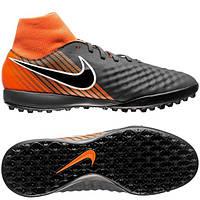 796508b1 Детские Футбольные Сороконожки Nike MercurialX Proximo II TF Deep ...