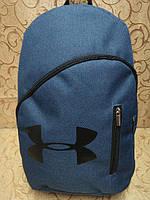 Рюкзак городской в стиле UNDER ARMOUR синий, фото 1