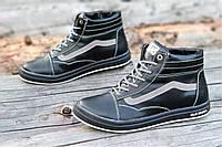 b2249882ef92 Кроссовки зимние подростковые, женские Vans реплика натуральная кожа черные  стильные (Код  1224а)