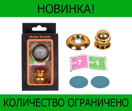 Магнитный держатель для телефона Mobile Bracket!Розница и Опт