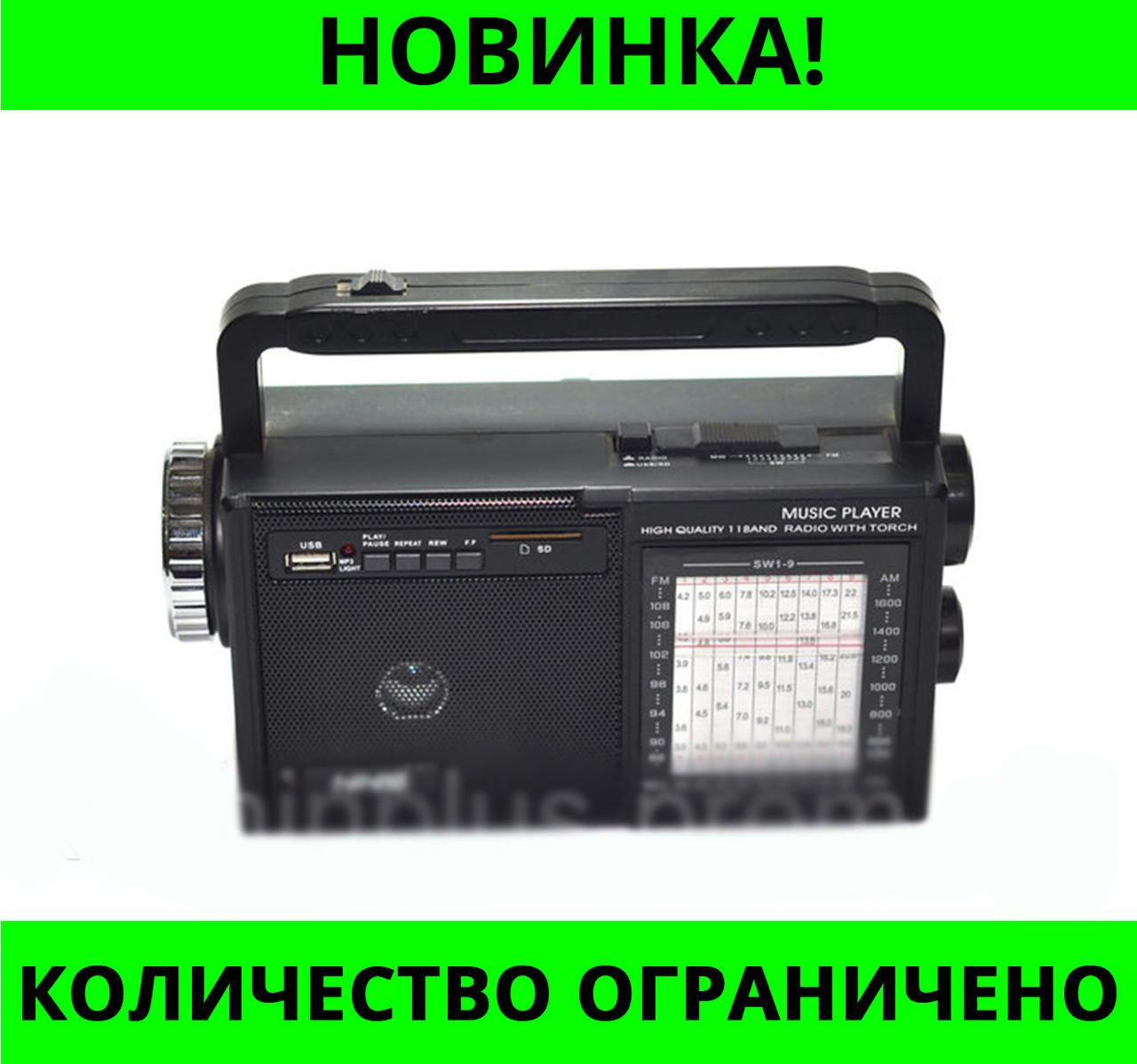 РАДИОПРИЕМНИК NS-05U NNS!Розница и Опт