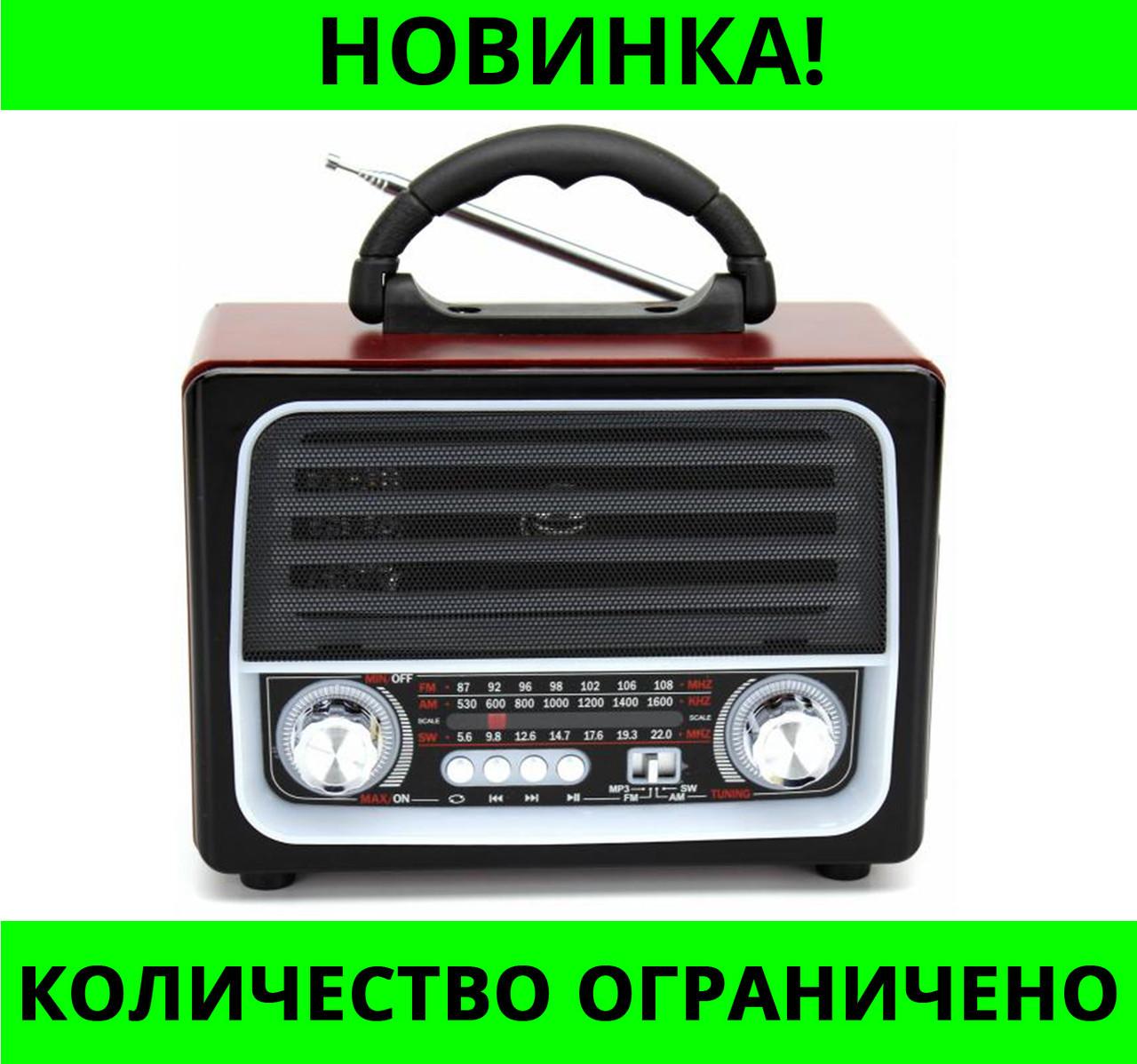 РАДИОПРИЕМНИК NS-1385 NNS!Розница и Опт