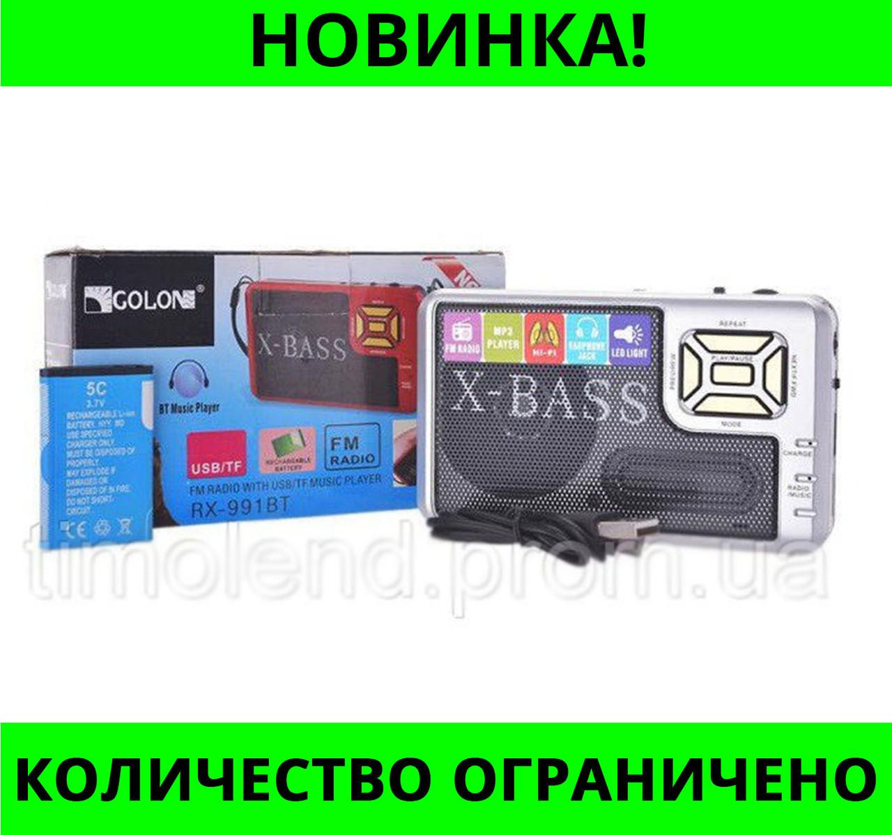 Радиоприёмник RX-991BT!Розница и Опт