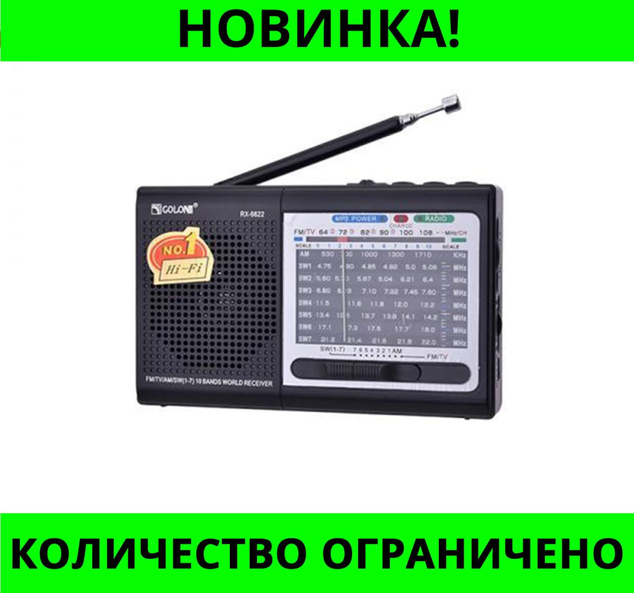 Радиоприёмник GOLON RX-6622!Розница и Опт