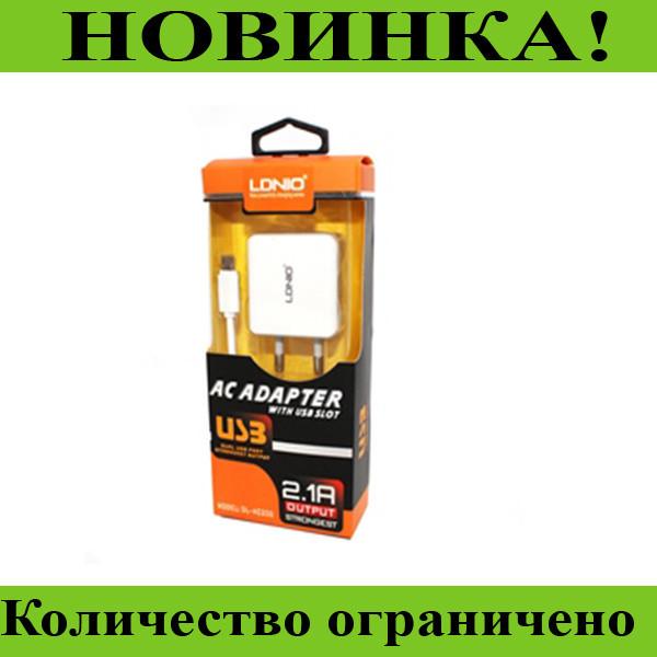 Мобильная зарядка FAST 7100 2A H0080!Розница и Опт