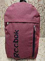 Рюкзак городской в стиле REEBOK бордовый, фото 1