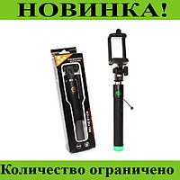 Селфи палка 34T BT (Bluetooth) - H0111!Розница и Опт