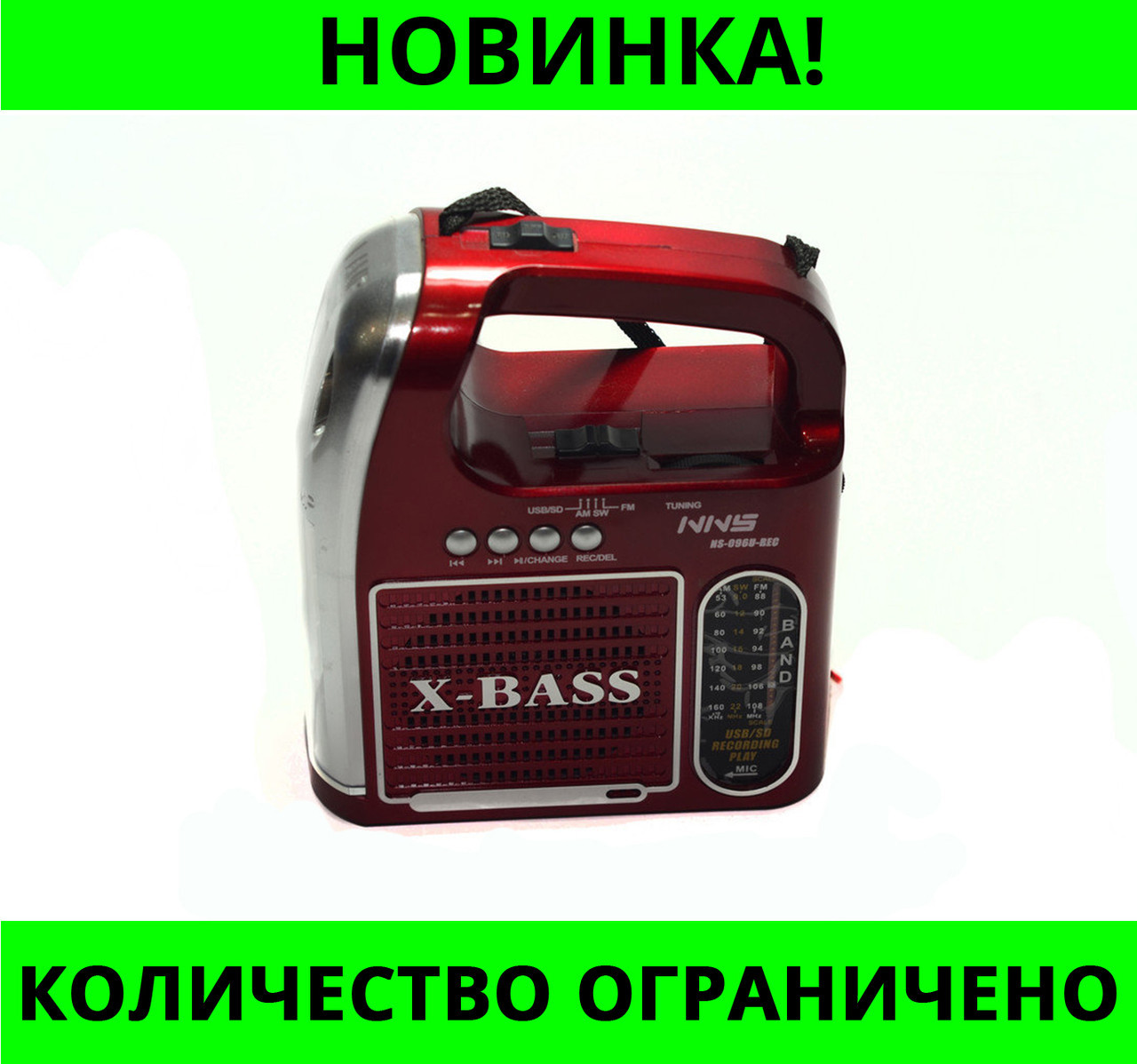 РАДИОПРИЕМНИК С ФОНАРЕМ NS-096U-REC NNS!Розница и Опт