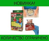 Набор силиконовых пленок для хранения продуктов Stretch and Fresh!Розница и Опт, фото 1