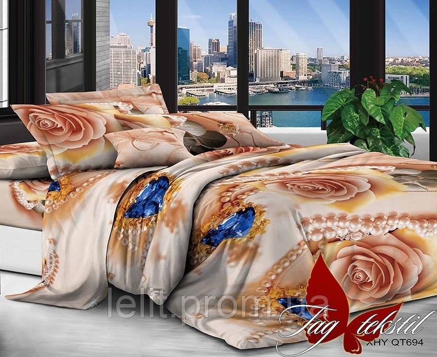 Полуторный комплект постельного белья XHY694