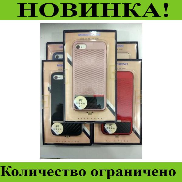Чехол iPhone 7 MEEPHONE!Розница и Опт
