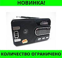 Радиоприемник GOLON RX-24 USB, SD, FM!Розница и Опт, фото 1