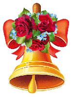 """Вырубка большая """"Колокольчик с цветами"""" на 1 сентября, школьный выпускной - для оформления помещений"""