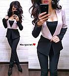Женский двухцветный костюм: жакет и брюки (4 цвета), фото 6