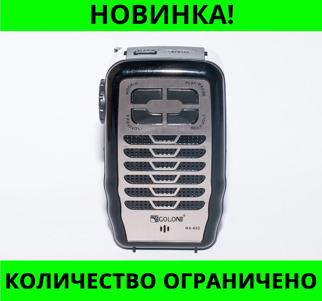 Радиоприемник COLON RX-622!Розница и Опт