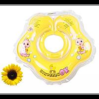 Круг для купания KinderenOK Солнышко (желтый) 72135