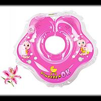 Круг для купания KinderenOK Лилия (розовый) 72121