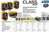 Зарядные устройства Deca CLASS 12 16 20 30 50 А