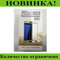 Панель передняя 4D GLASS S6 edge (Full clear, white, black, gold, blue)!Розница и Опт
