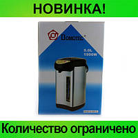 Электрочайник термопот DOMOTEC MS-5L!Розница и Опт, фото 1