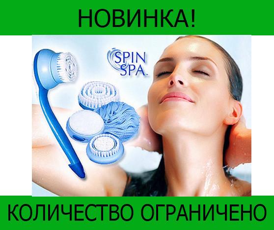 Щетка для душа Spin Spa!Розница и Опт