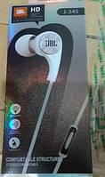 Наушники MDR J345, Наушники вкладыши с микрофоном, Наушники гарнитура, Вакуумные наушники