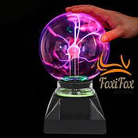 Плазменный шар Тесла от сети 12 см