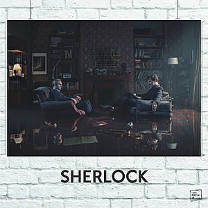 """Постер Шерлок Холмс, """"Not a game anymore"""". Размер 60x42см (A2). Глянцевая бумага"""