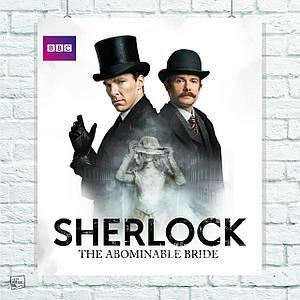 Постер The Abominable Bride (Безобразная невеста), Sherlock. Размер 60x52см (A2). Глянцевая бумага