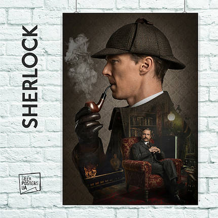 Постер Шерлок з трубкой, Sherlock. Размер 60x42см (A2). Глянцевая бумага, фото 2