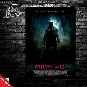 Постер Friday the 13th, Пятница 13-е, Джейсон Вурхис. Размер 60x40см (A2). Глянцевая бумага